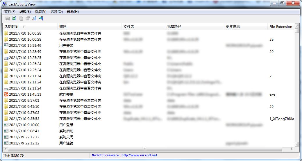 LastActivityView-Windows查看活动记录软件